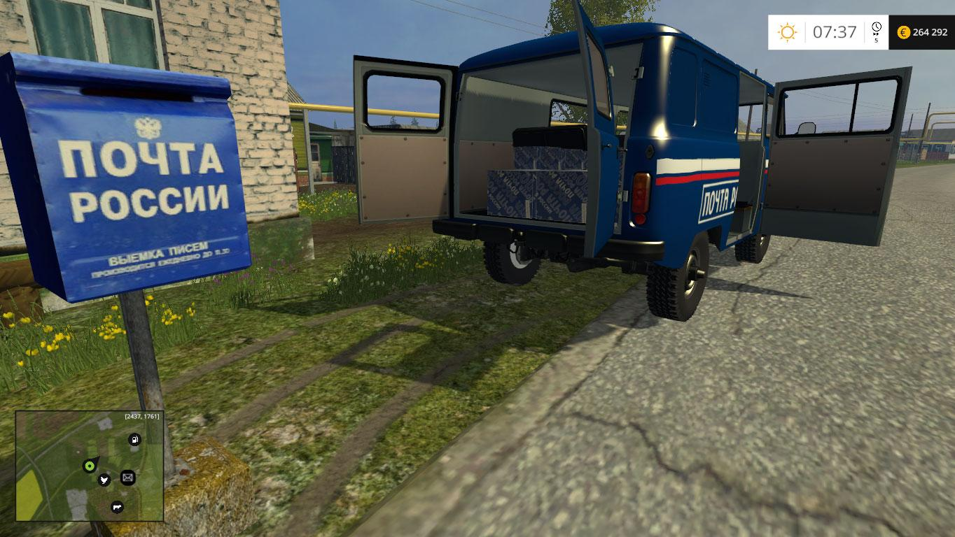 mail-delivery-mod-1-0_2