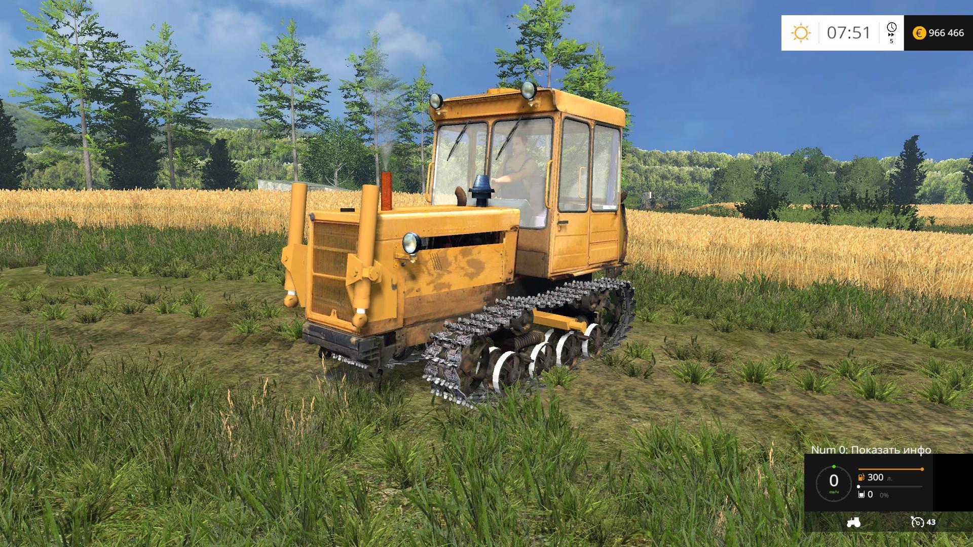 Спецтехника в farming simulator 2015 картинки спецтехники для детей детского сада
