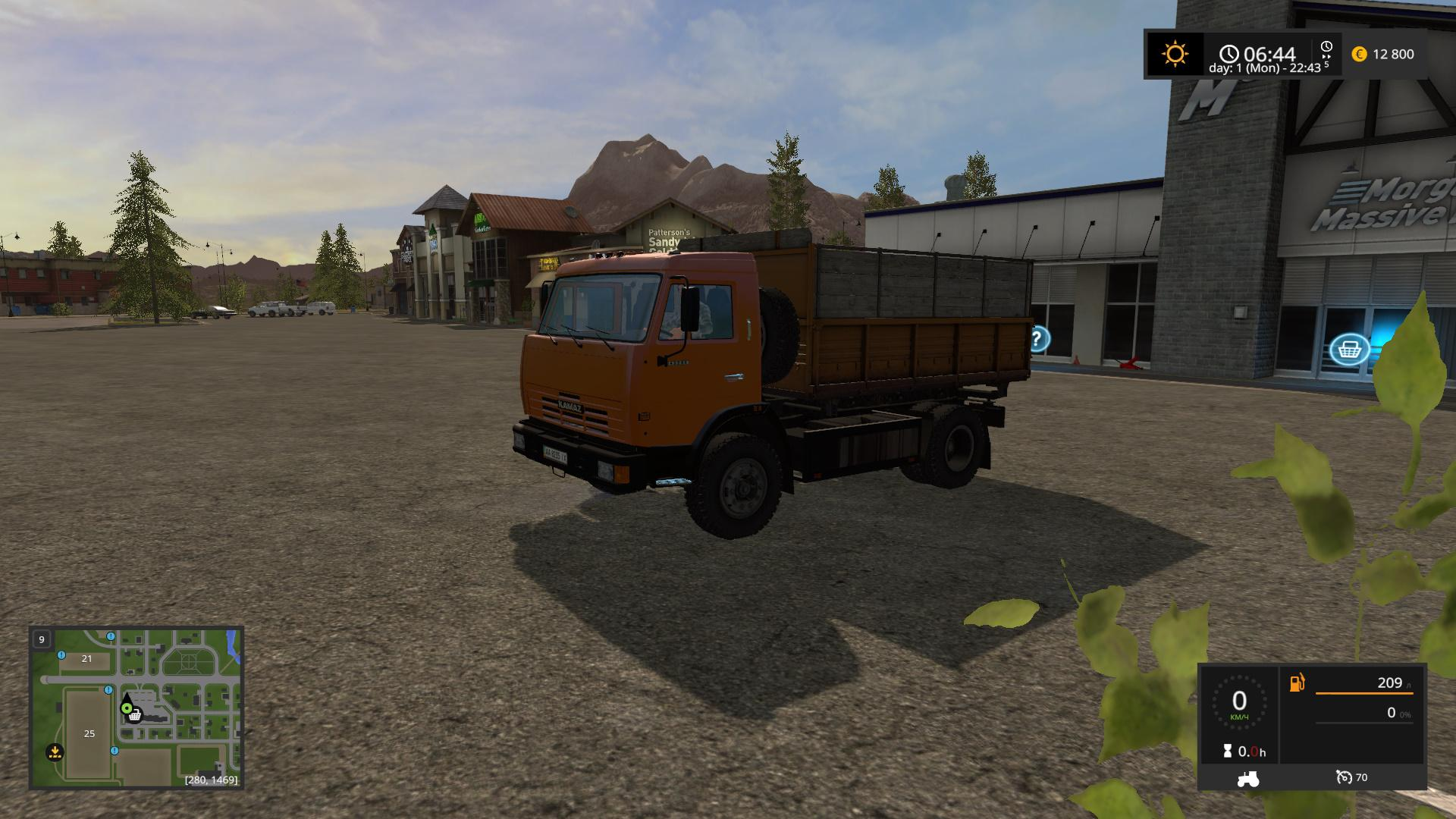 kamaz-43255s_2